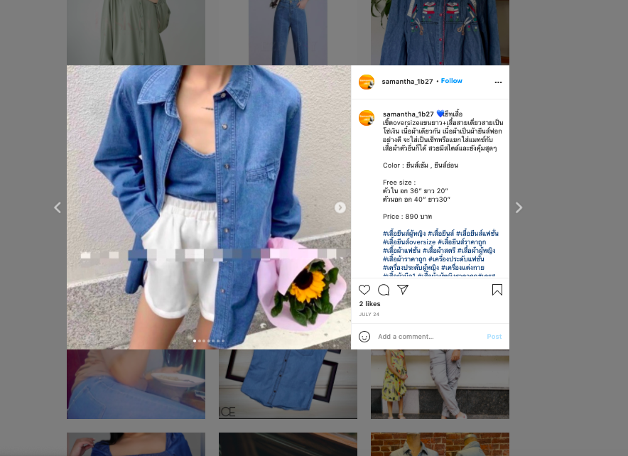 gwj goes with jeans deanim shirt and tank top 2021 09 06 at 02.24.38